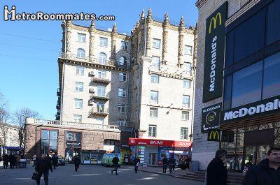 Image 3 Furnished room to rent in Pechersk, Kiev 2 bedroom Apartment