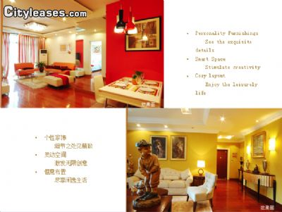 Image 1 furnished 2 bedroom Apartment for rent in Wuhou, Chengdu