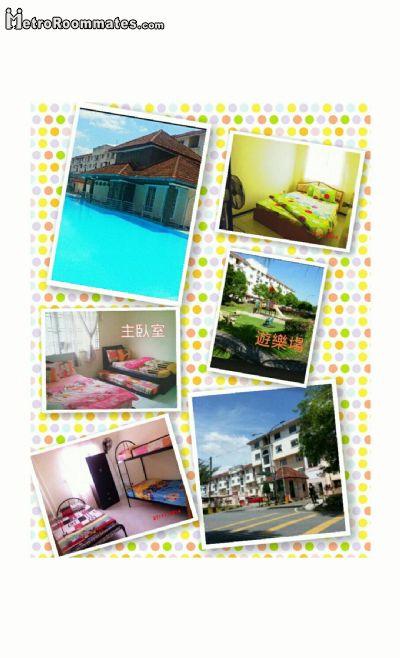 2800 room for rent Johor Bahru, Johor