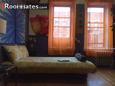 $1100 room for rent Washington Heights, Manhattan
