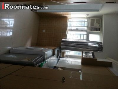 Image 2 either furnished or unfurnished 2 bedroom Apartment for rent in Yau Tsim Mong, Kowloon