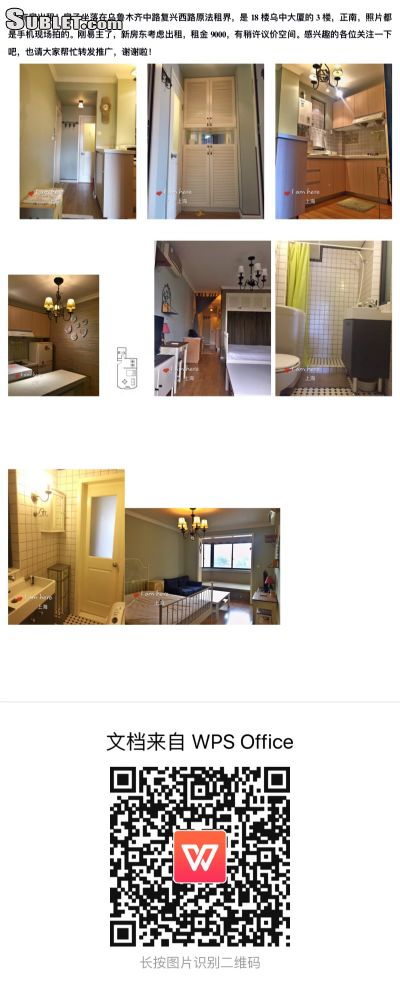 Image 3 furnished 1 bedroom Apartment for rent in Xuhui, Shanghai Proper