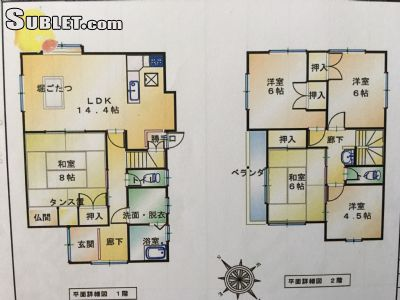 Image 2 furnished 5 bedroom House for rent in Kameoka, Kyoto