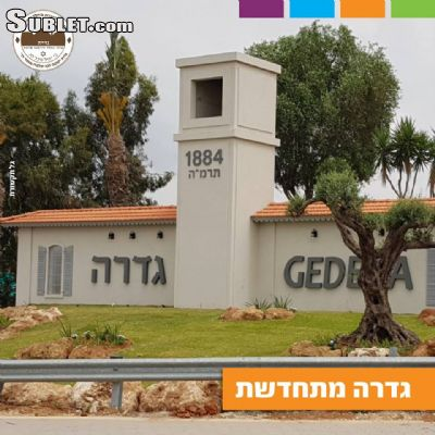 Image 7 furnished 2 bedroom Apartment for rent in Rehovot, Central Israel