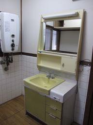 Image 6 Furnished room to rent in Kawasaki, Kawasaki 3 bedroom House