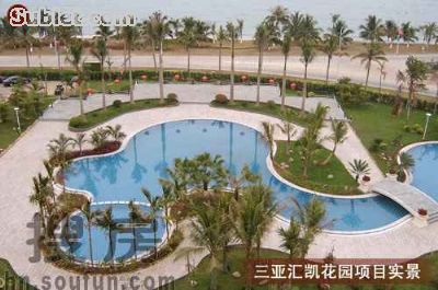 Image 1 furnished 2 bedroom Apartment for rent in Ledong, Hainan County