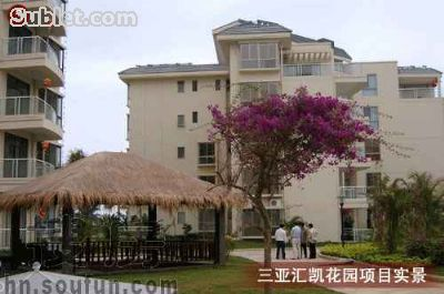Image 2 furnished 2 bedroom Apartment for rent in Ledong, Hainan County