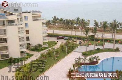 Image 3 furnished 2 bedroom Apartment for rent in Ledong, Hainan County