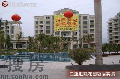 Image 4 furnished 2 bedroom Apartment for rent in Ledong, Hainan County