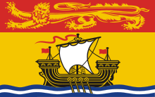 Image of New Brunswick flag