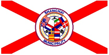 image of Shanghai flag